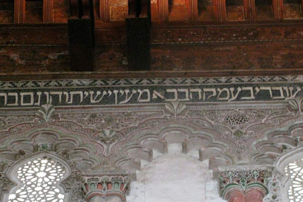 synagogue-inside